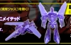 starscream toy images Image 0