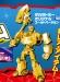 gold optimus prime (deluxe class) image 69